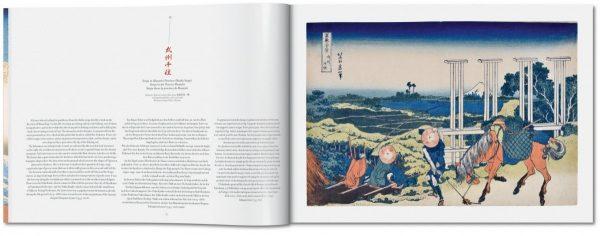 9783836575720 Thirty-six Views of Mount Fuji